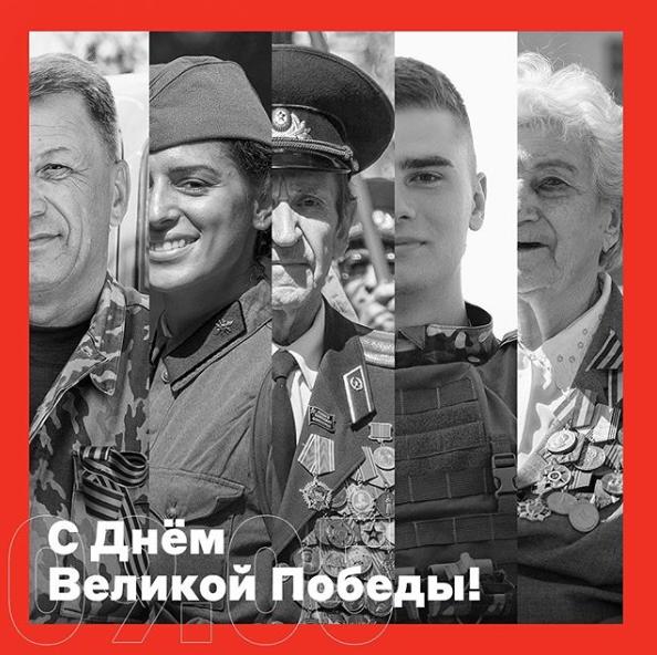 «Банк памяти» от Сбербанка, чтение фронтовых писем от Mail.ru. Как бренды встретили 9 мая