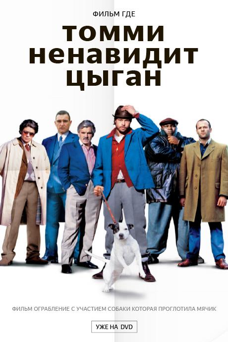 «Карлики несут кольцо в вулкан»: по каким ключевым словам пользователи ищут в «Яндексе» фильмы
