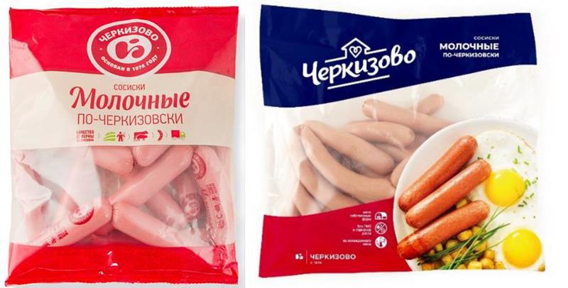 Группа «Черкизово» провела ребрендинг своей основной марки