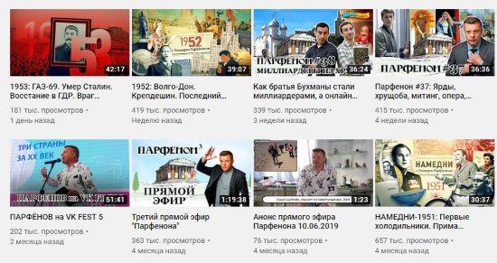 НТВ добился удаления бренда «Намедни» с YouТube-канала Парфенова