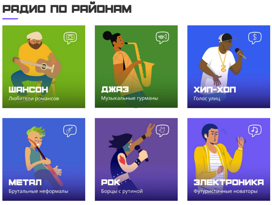 Шансон на востоке, на западе – джаз. Какую музыку слушают пассажиры московского метро