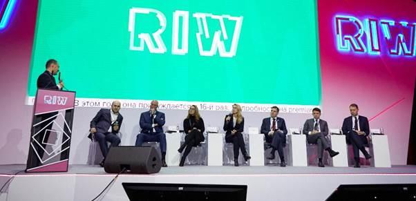 Дайджест главных событий Russian Internet Week 2019
