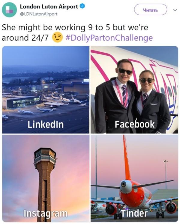 В Instagram ты Опра, а на Facebook — Трамп. Бренды и звезды поддержали #DollyPartonChallenge