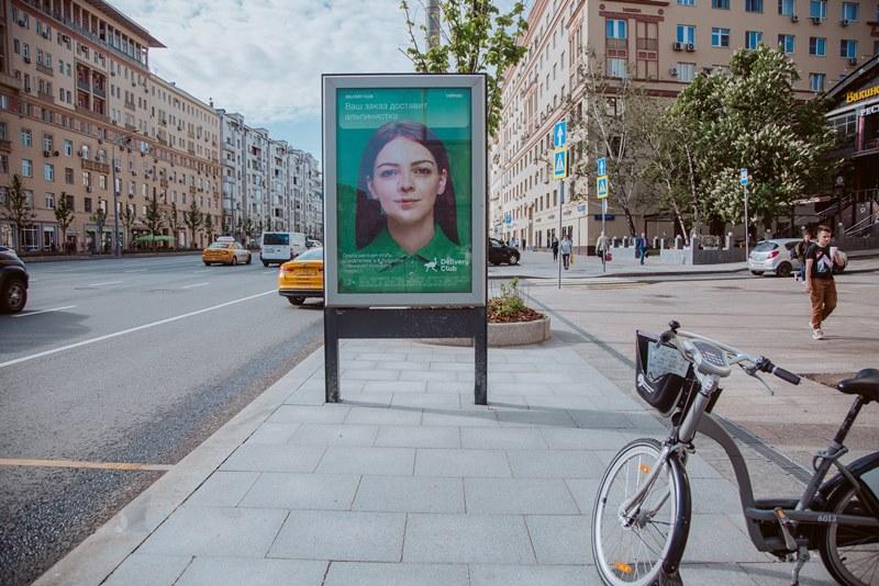 Бодипозитив, невежество и феминизм — чем реклама брендов бесила рунет